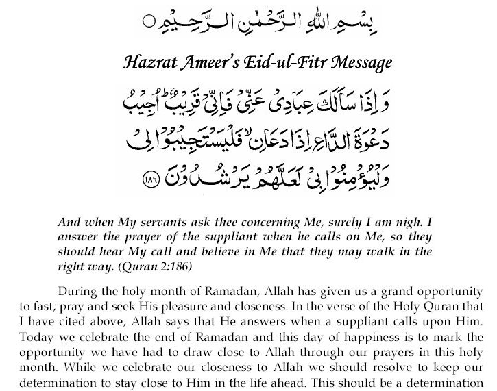 eid ul fitr message from hazrat ameer head of ahmadiyya anjuman  message 1
